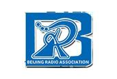 北京無線電協會